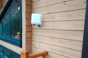 Проведение интернета в СДТ Жигулевские сады