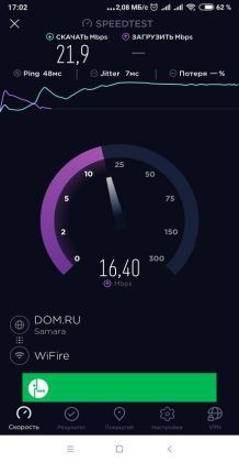 speed test1